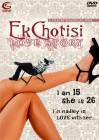 Ek Chotisi Love Story