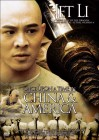 Jet Li - Once upon a time in China & America
