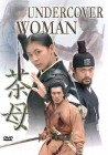 Undercover Woman -- Steelbook